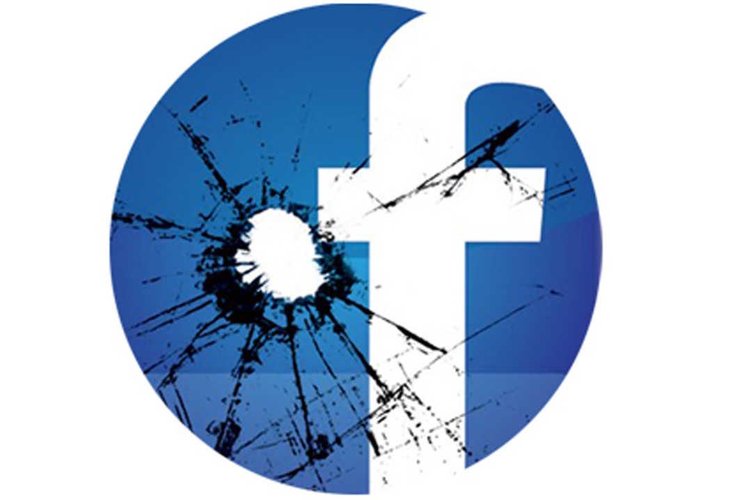 facebook bala