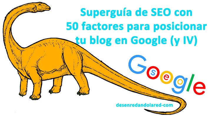 guia-seo-posicionar-blog-google-4-parte