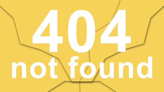 eror 404 articulos blog