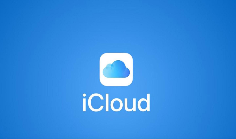 icloud--almacenamiento-en-la-nube-gratis